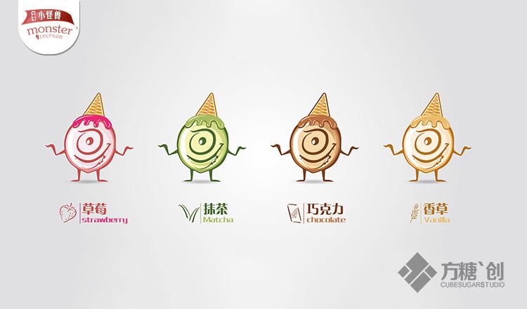 冰激凌小怪兽`logo